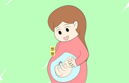 孕期.jpg