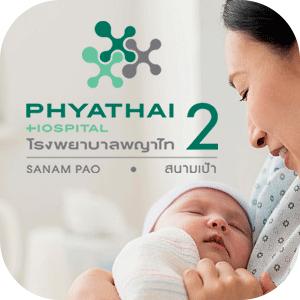帕雅泰Phyathai